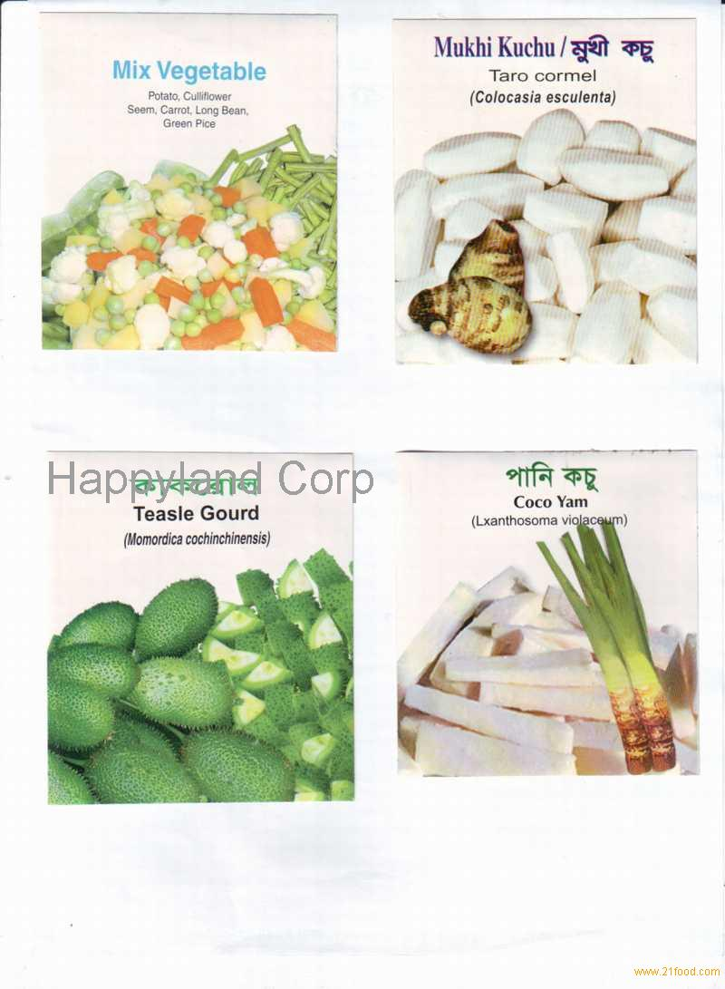 frozen food business in bangladesh Bangladesh - we provide high quality sea food for export, like live mud crab, freshwater eel, freshwater shrimp, frozen black tiger shrimp etc amitco group bangladesh - we are seafood's processor & exporter companies in bangladesh dealing with frozen vegetables, meat, and fish, any shrimp, tilapia, ribbon fish, pomfret, crab.
