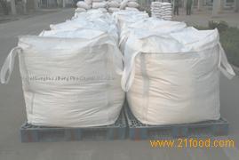 Glycine in plastic bag, 600kg/bag