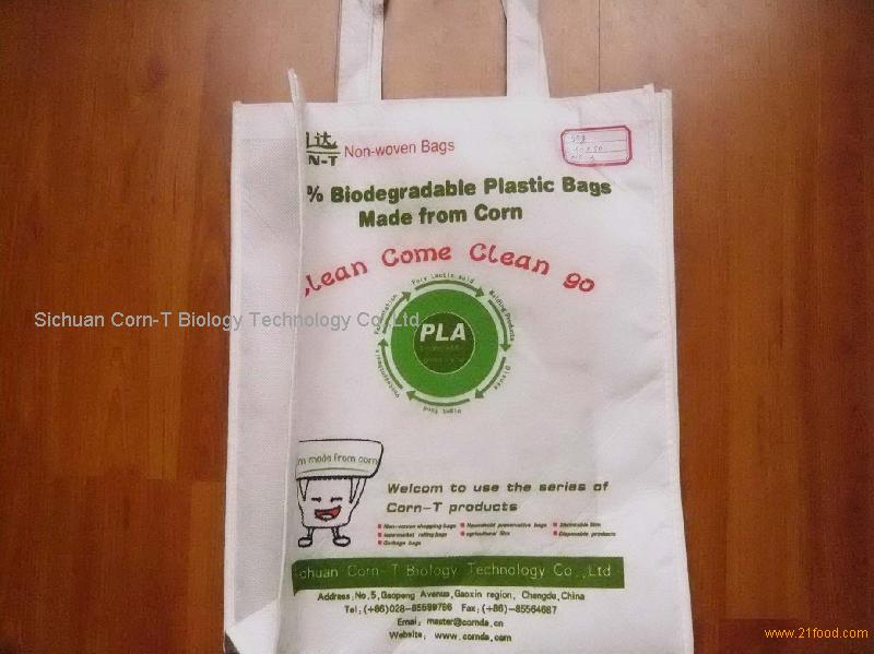 PLA Non-woven bags products,China PLA Non-woven bags supplier