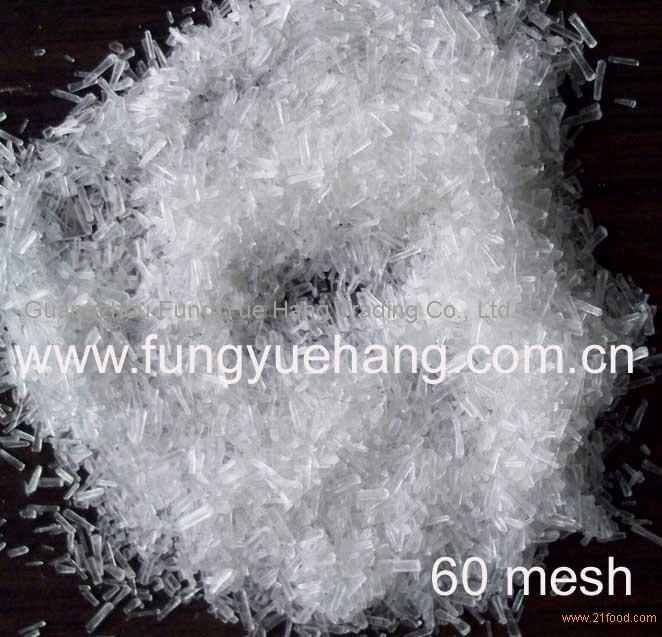 60mesh monosodium glutamate msg price