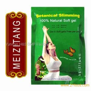 World best fastest fat loss products meizitang for Buy slimming world products online