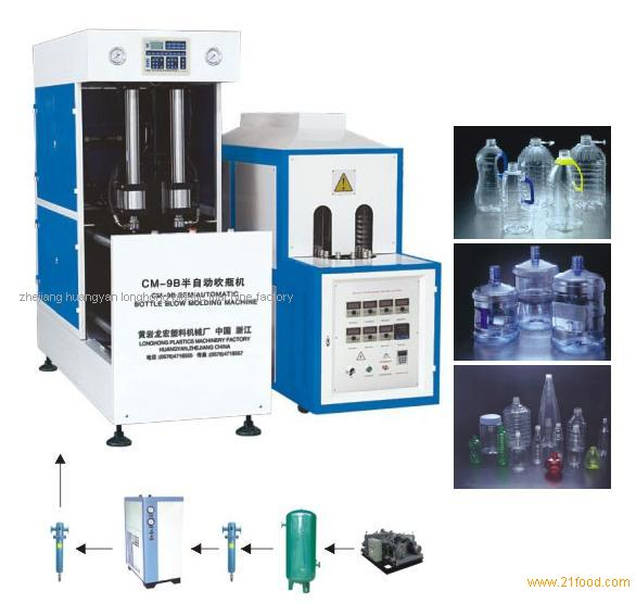 CM-9B semiautomatic bottle blow molding machine