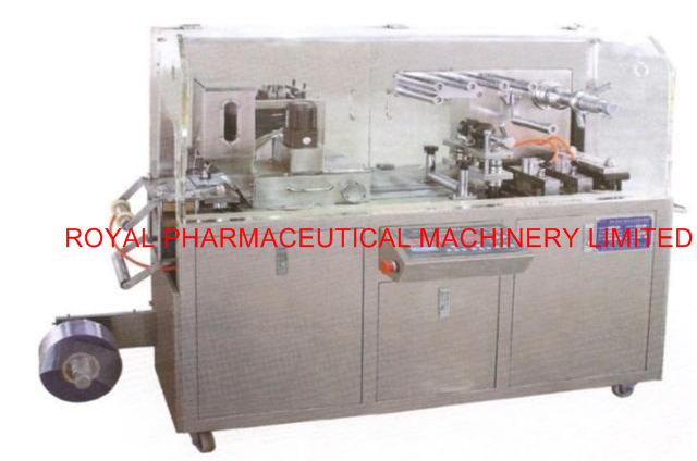 Dpb 80 Flat Plate Automatic Blister Packing Machine With