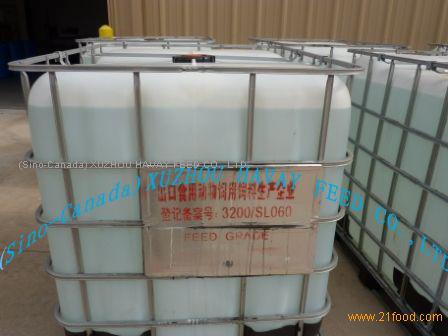 Choline Chloride 70% liquid-04