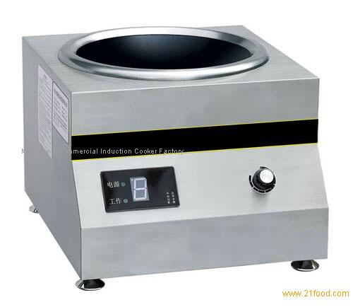 Commercial Induction Cooker ~ Commercial induction cooker gtsa products china