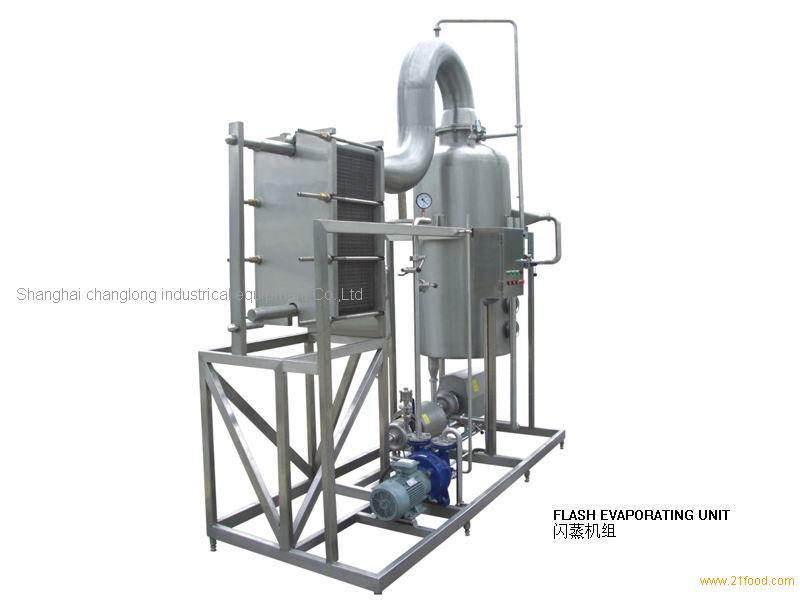 Flash Evaporator Products China Flash Evaporator Supplier