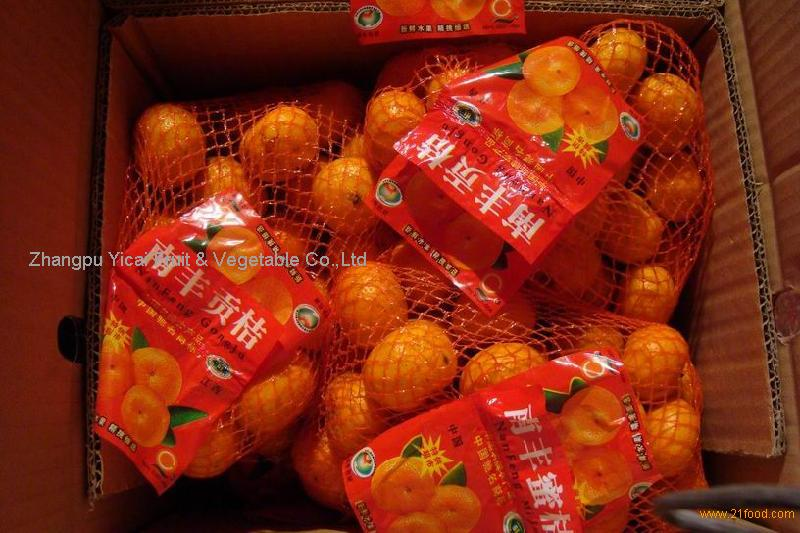 sweet and thin skin nanfeng baby mandarin