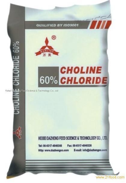 Choline Chloride 60% Powder