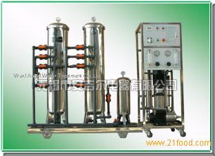 RO water purifier/Food beverage water treat/pure water factory