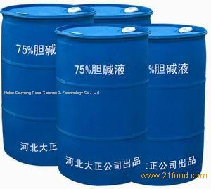 liquid Choline Chloride 75%