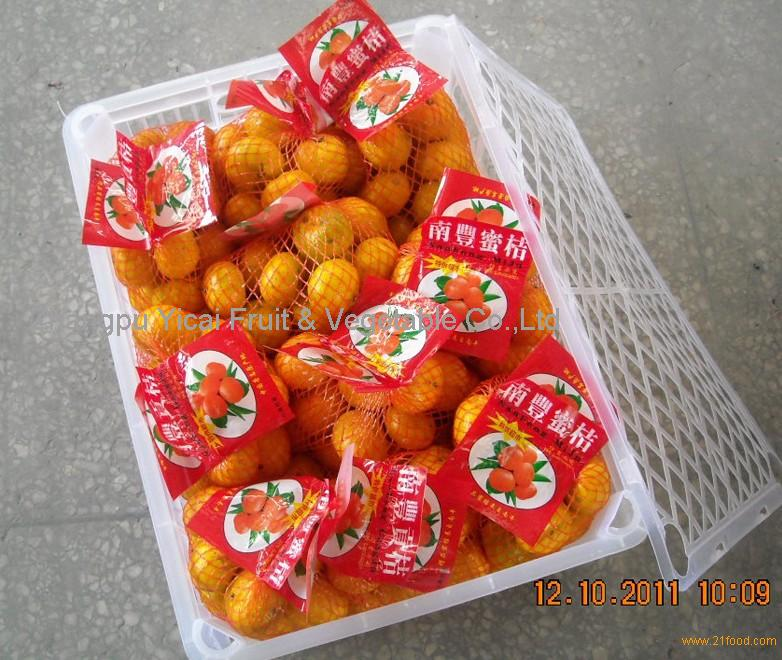 Nanfeng orange5