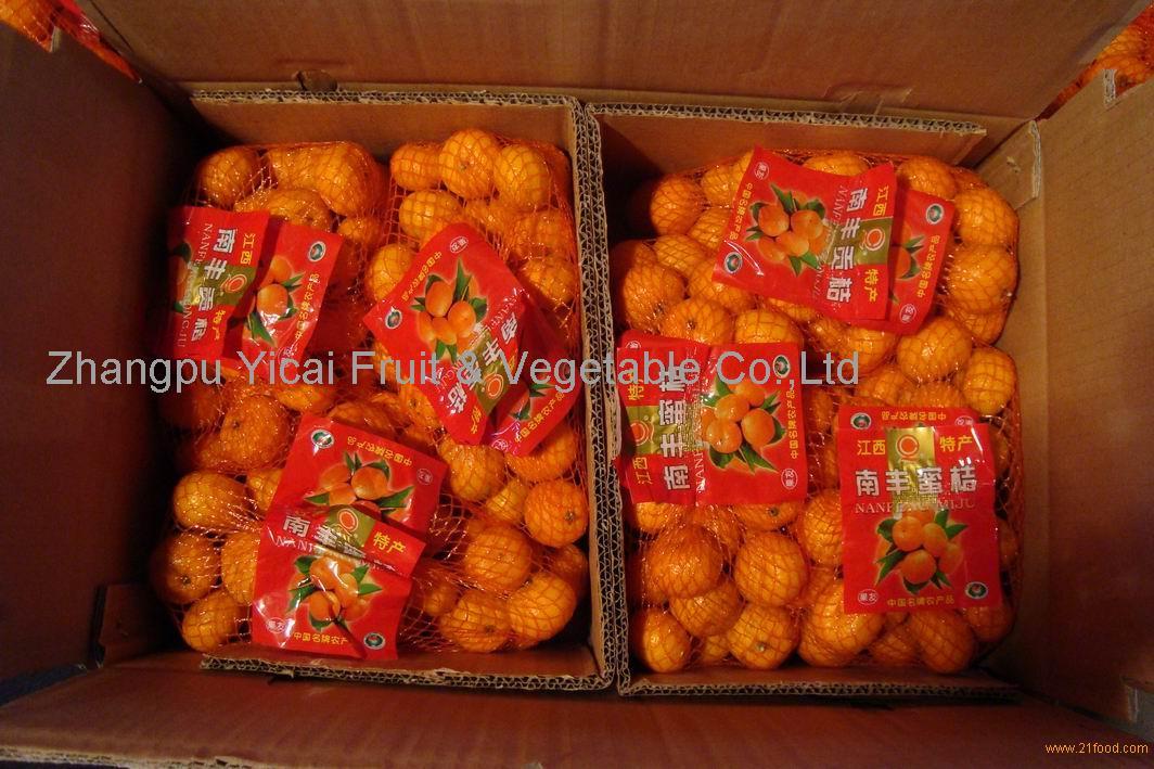 Nanfeng orange27