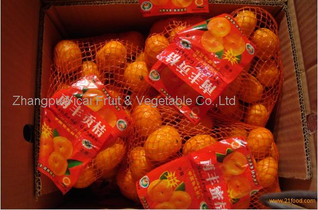 Nanfeng orange29