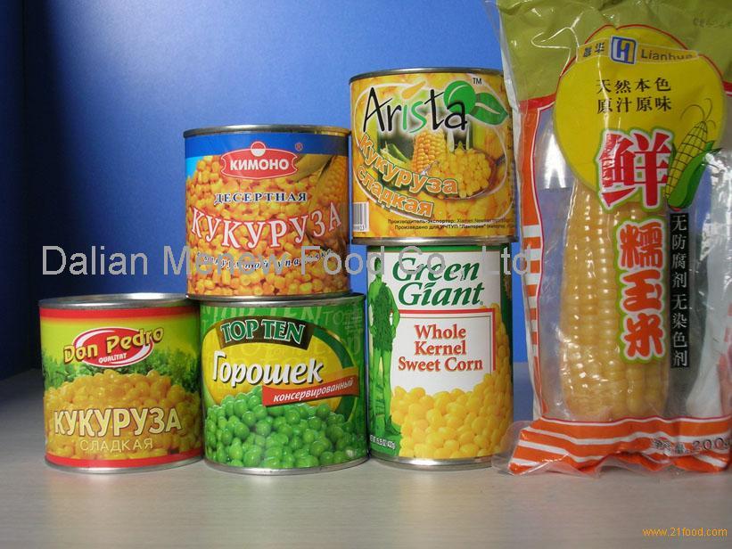 Canned Sweet Corn 340g
