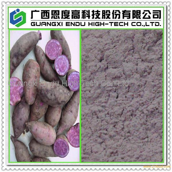 Freeze dried Sweet potato(FD Sweet potato)