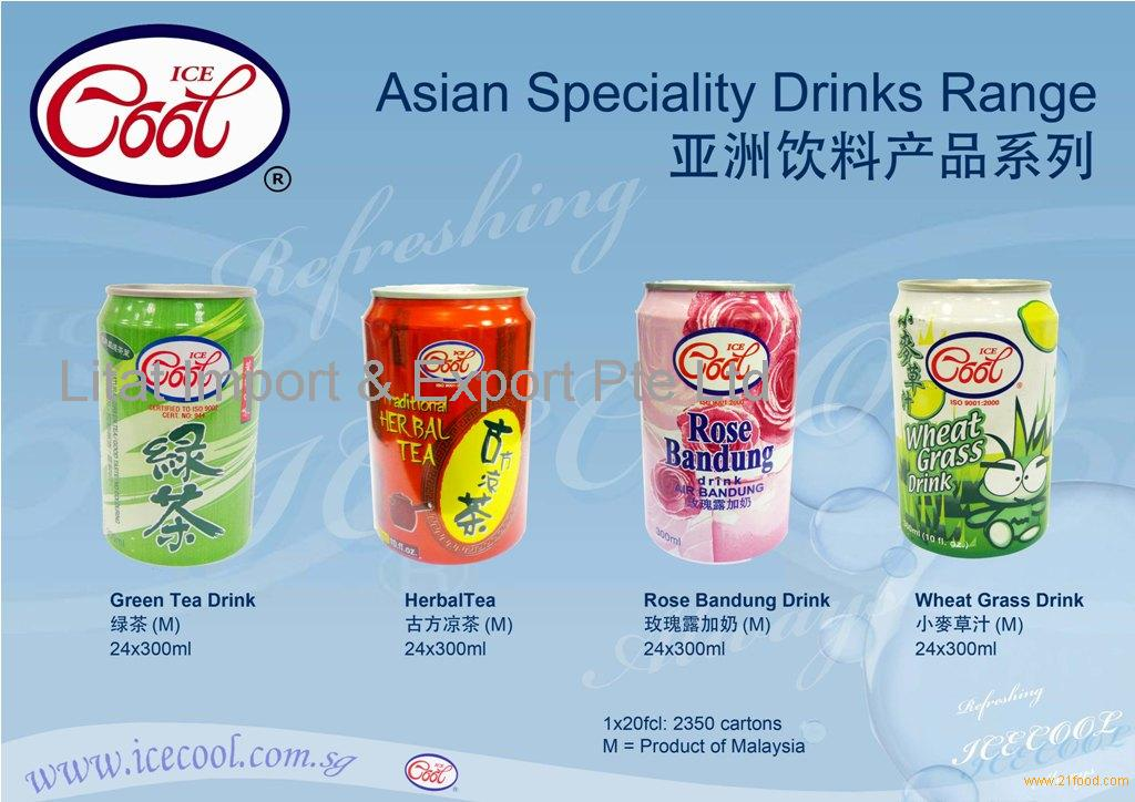 marketing plan of zero green tea