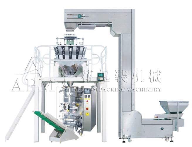 PACKING MACHINE WITH 10 WEIGHERS