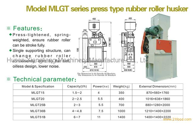 Small Rice Milling Machine Rice Milling Machine