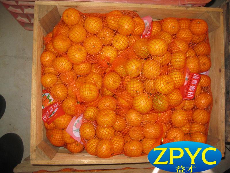 2015 fresh nanfeng mandarin