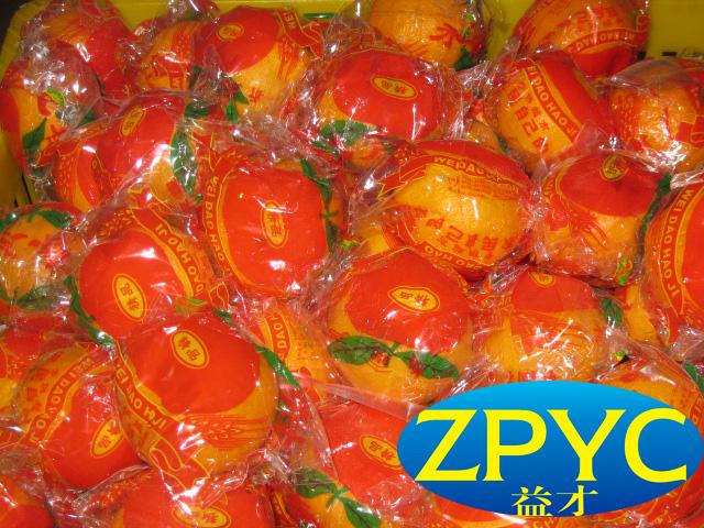 2015 New Chinese Ponkam fresh mandarin orange