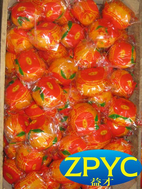 2015 fresh Chinese mandarin orange