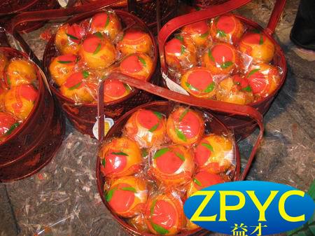 Mandarin orange in gift packing