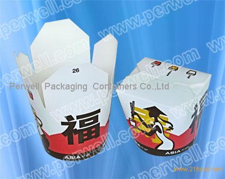 Chinese Food Take Out Chinese Food Take Away Boxes
