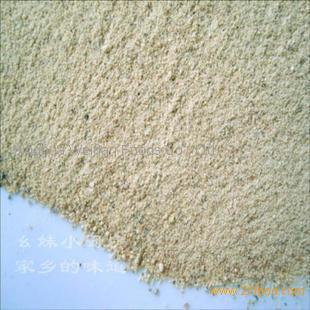 white pepper powders
