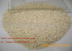 dehydrated horseradish grains