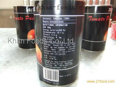 4.5kg canned tomato paste