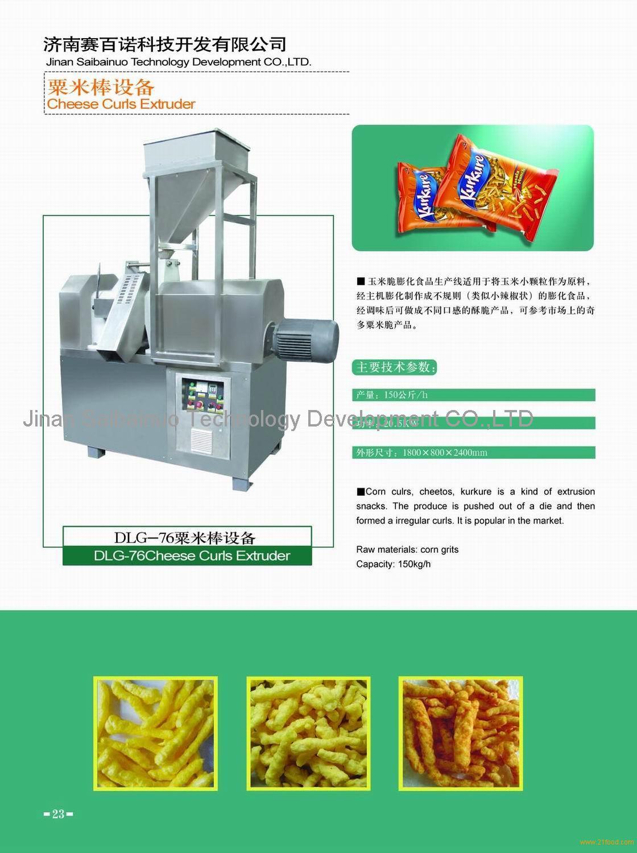 Irregular Snacks Corn Cheese Curls Cheetos Nik Naks Machine