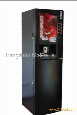 Filter Coffee Vending Machines Rental Products China