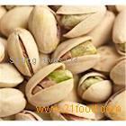 Pischio nuts