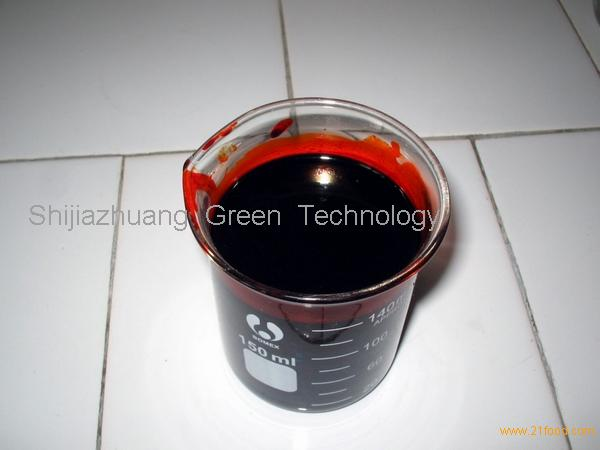 capsaicin extract products china capsaicin extract supplier