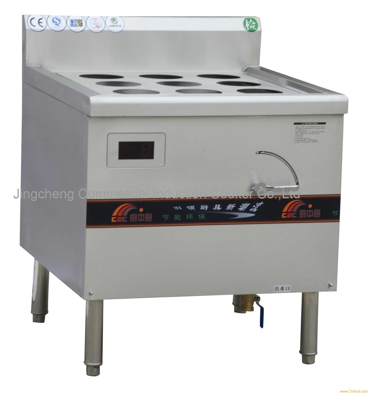 Commercial Induction Cooker ~ Commercial induction cooker noodle stove products china