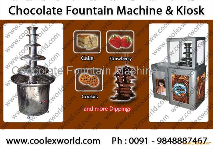 american machine products