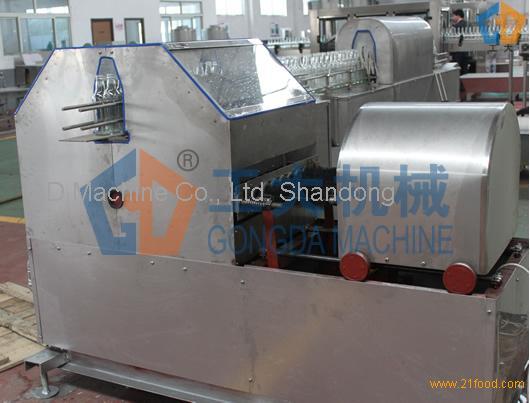 Automatic Glass Bottle Washing Machine