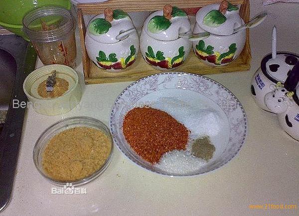 monosodium glutamate 90%purity