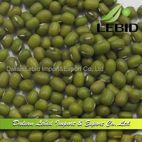 2014 Crop Green Mung Beans Price Wholesale Good Quality,Green Beans,Mung Beans
