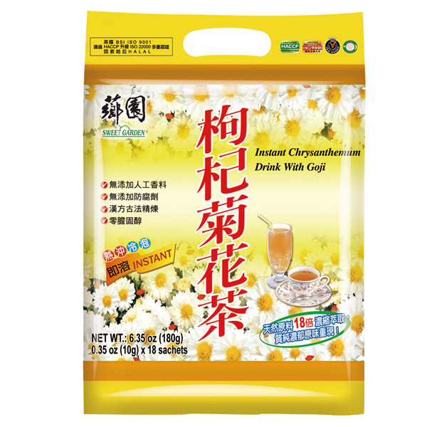 Product Instant Gardens : Instant chrysanthemum drink with goji products taiwan