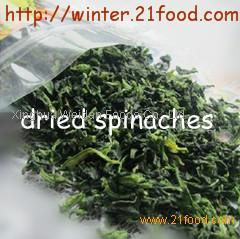 dehydrated spinach leaves 003