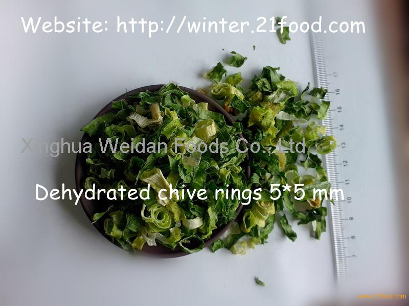 dehydrated chive rings 5*5 mm <1>