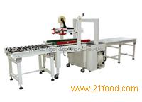 Combination of automatic sweet rice balls packaging machine