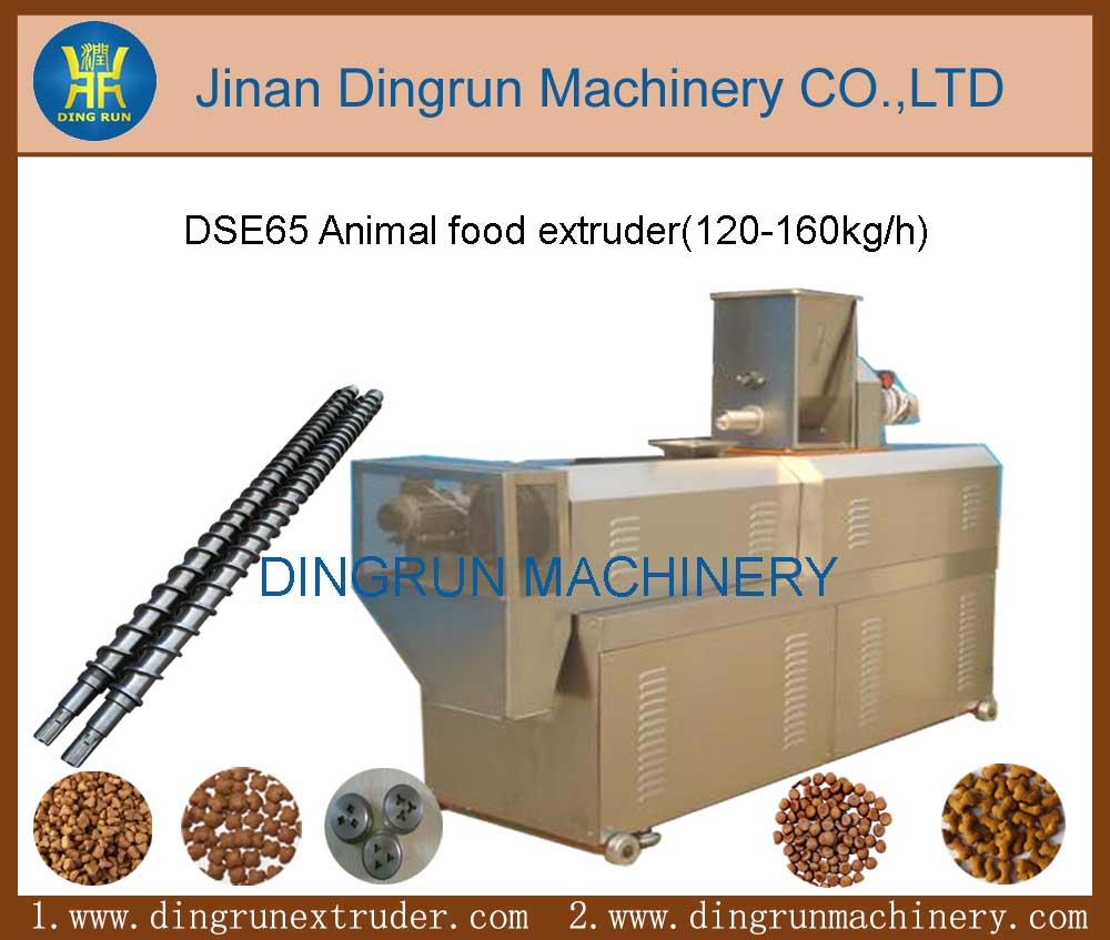 Pet food machine/pet food processing line