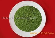 https://img.21food.com/img/product/2013/5/22/ad-vegetables-11170070.jpg