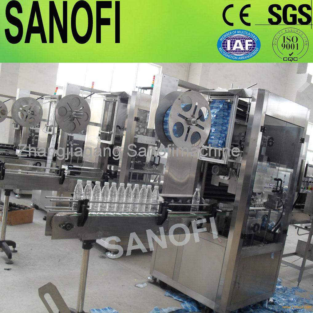 Water Bottle Sleeve Labeling Machine Products,China Water