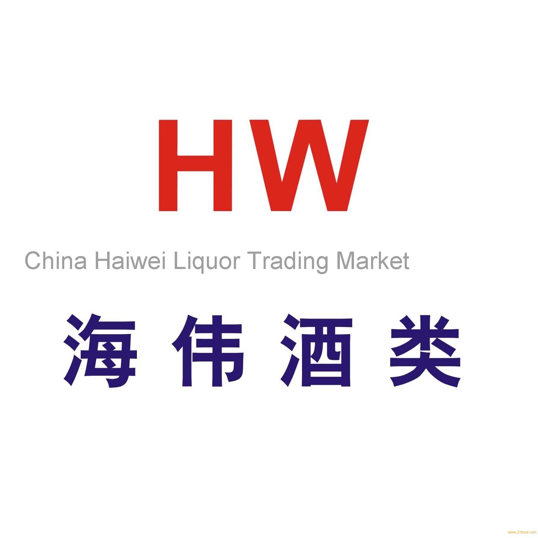 international makreting entering the wine market The asian wine market: a case study  relationship-marketing approaches may be the most successful for establishing wine sales in  market for wine was.