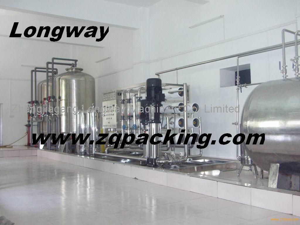 Complete Mineral water pure water still water table water filling plant