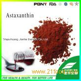 Astaxanthin with high anti-oxidant ability