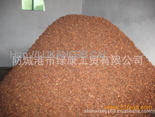 Star aniseed powder